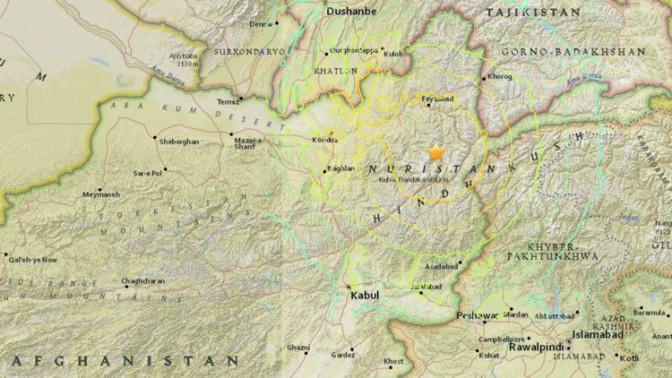 Terremoto de magnitud 7,5 sacude zonas fronterizas remotas de Afganistán, Pakistán, Tayikistán e India