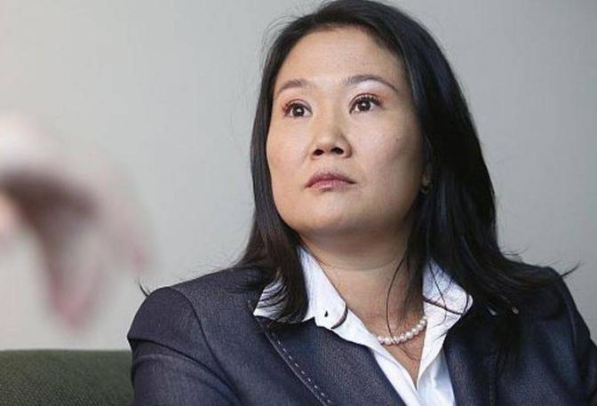 DEA investiga a secretario general del partido de Keiko Fujimori, candidata a la presidencia 2016