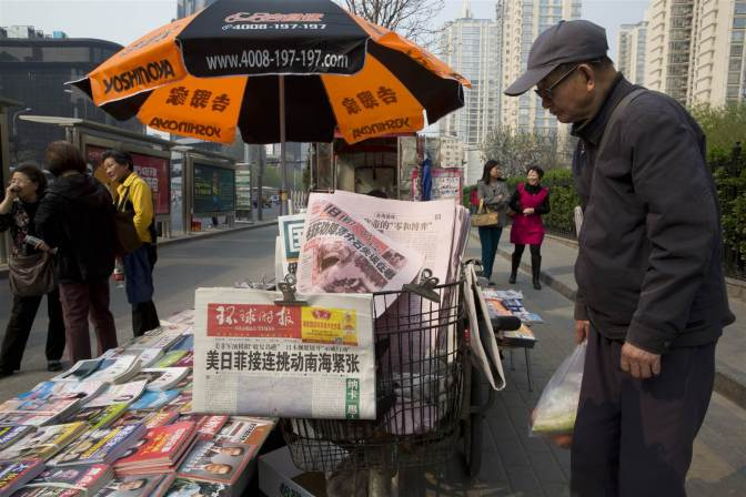 China prohíbe a medios publicar información sin verificar