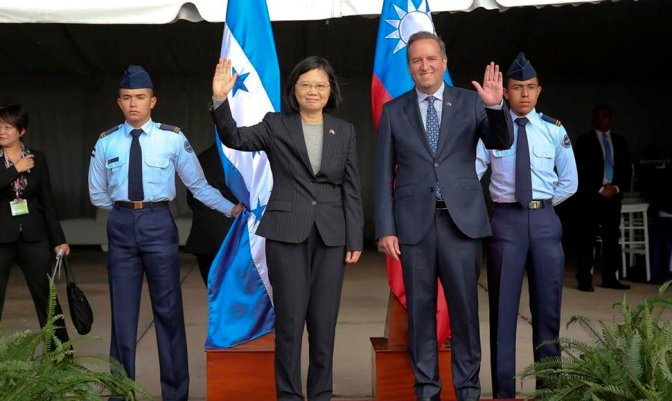 La presidenta de Taiwán llega a Honduras y comienza su gira por Centroamérica