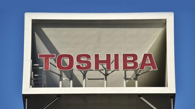Toshiba da luz verde a la declaración de quiebra de su unidad nuclear en EEUU