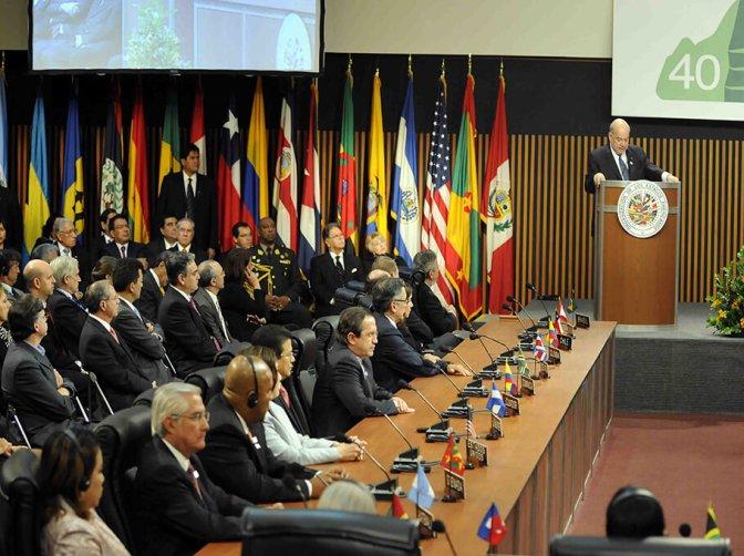La OEA cambia la sede de la Asamblea General de Ciudad de México a Cancún