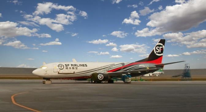 UPS se alía con la china SF Express para operar envíos de China a EEUU