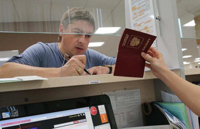 Washington suspende temporalmente la concesión de visados en Rusia