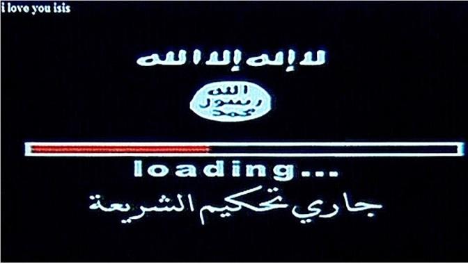"""El """"califato virtual"""" del grupo yihadista Estado Islámico"""